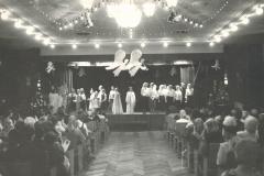 РХ1995